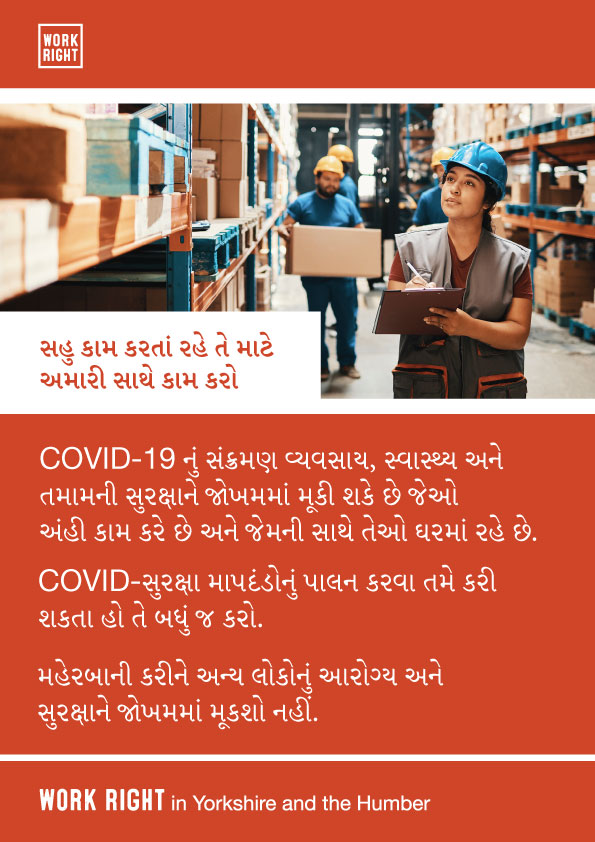 covid-19 work with us poster in gujarati