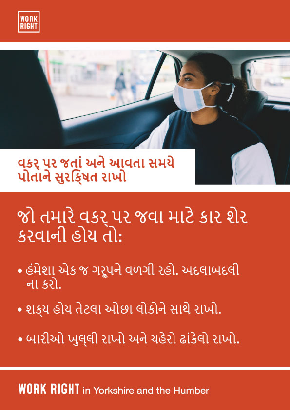 covid-19 protect yourself to and from work poster in gujarati