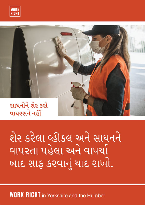 covid-19 clean shared equipment poster in gujarati