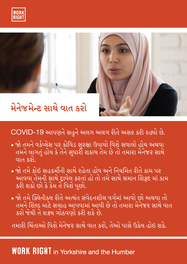 covid-19 talk to management poster in gujarati